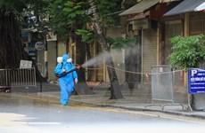 [Photo] Hà Nội: Đóng cửa toàn bộ cửa hàng kinh doanh trên phố Phủ Doãn