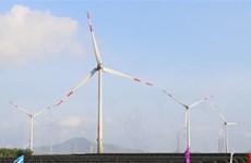 Điện gió ngoài khơi: Nhiều triển vọng nhờ thuận lợi tiếp cận vốn