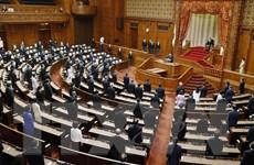 Bầu cử Hạ viện Nhật Bản: LDP công bố danh sách 295 ứng cử viên