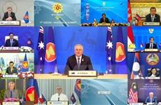 ASEAN, Australia thiết lập quan hệ đối tác chiến lược toàn diện
