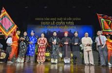 Lần đầu tiên phong tặng Nghệ nhân dân gian hát chầu văn