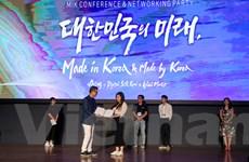 "66 doanh nghiệp tham gia sự kiện ""Made in Korea 2018"""