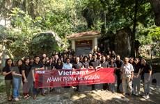 [Photo] Hành trình về nguồn của Báo Điện tử VietnamPlus