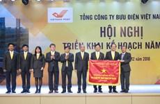 Bưu điện Việt Nam 'cán mốc' doanh thu 1 tỷ USD trước hạn 2 năm