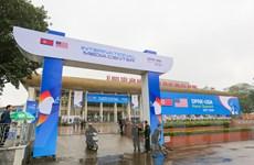 Toàn cảnh Trung tâm Báo chí Quốc tế Hội nghị thượng đỉnh Mỹ-Triều