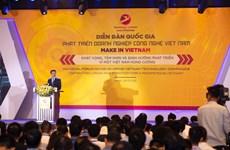 'Make in Vietnam' sẽ giúp Việt Nam thịnh vượng và hòa bình lâu dài