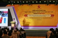 VinGroup hướng tới Tập đoàn Công nghệ hàng đầu khu vực trước năm 2030