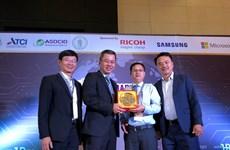 Thành phố Đà Nẵng nhận giải thưởng ASOCIO Smart City 2019