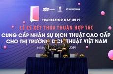 Đại học Hà Nội sẽ ứng dụng AI để đào tạo chuyên ngành biên phiên dịch