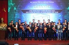 Ra mắt Liên minh sản xuất sản phẩm an toàn thông tin mạng tại Việt Nam