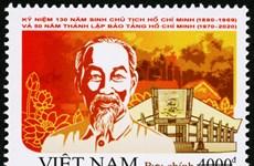 Phát hành bộ tem đặc biệt kỷ niệm 130 năm sinh Chủ tịch Hồ Chí Minh