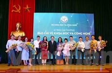 Tôn vinh 16 tác phẩm tại lễ trao Giải báo chí khoa học công nghệ 2019