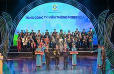 5 giải pháp của MobiFone được công nhận Thương hiệu Quốc gia Việt Nam
