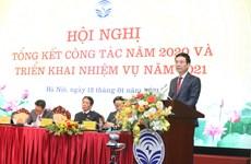 Chiến lược Make in Vietnam sẽ giúp ngành ICT tăng trưởng 2-4 lần GDP
