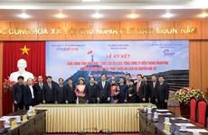 MobiFone hợp tác với tỉnh Hà Giang phát triển du lịch thông minh