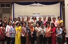 Thách thức và cơ hội đối với phụ nữ lãnh đạo các cơ quan báo chí