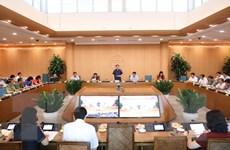 Hà Nội: Một số khu vực nguy cơ cao cần thực hiện giãn cách xã hội