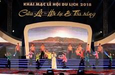 Hình ảnh khai mạc Lễ hội du lịch Cửa Lò - Nghệ An 2018