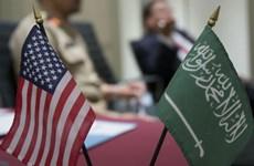 Quyết định mập mờ của Mỹ với Saudi Arabia