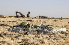 [Video] Máy bay Boeing 737 MAX phát tiếng động lạ trước khi rơi