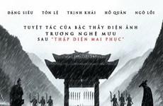 Vô Ảnh - Kiệt tác điện ảnh của đạo diễn tài năng Trương Nghệ Mưu