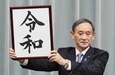 [Video] Nhật Bản công bố tên triều đại mới kể từ ngày 1/5