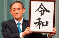 [Video] Người dân Nhật Bản háo hức với niên hiệu mới ''Lệnh Hòa''