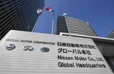 Vợ Cựu Chủ tịch Nissan bị thẩm vấn do cáo buộc vi phạm tài chính