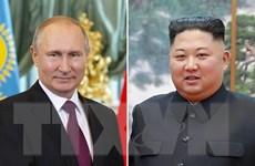 [Video] Triều Tiên xác nhận Chủ tịch Kim Jong-un sẽ thăm Nga