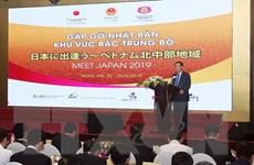 Chính phủ sẵn sàng tạo điều kiện tốt nhất cho doanh nghiệp Nhật Bản