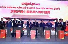Hãng hàng không Vietjet kỷ niệm 5 năm mở đường bay đến Trung Quốc