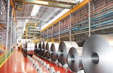 Mỹ hạ thấp thuế đối với thép cán nguội của công ty POSCO