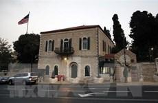Mỹ có thể hoãn công bố kế hoạch hòa bình Trung Đông