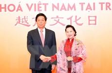 [Photo] Chủ tịch Quốc hội dự chương trình 'Nhịp cầu hữu nghị'