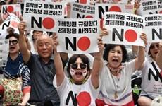 Hàn Quốc ngầm thông báo ít bị ảnh hưởng bởi chính sách của Nhật Bản
