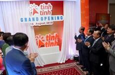 Campuchia ra mắt kênh mua sắm trực tuyến lớn nhất