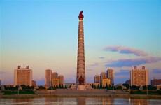 [Video] Không khí êm đềm trong ngày quốc khánh ở thủ đô Triều Tiên