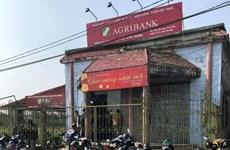 Phạt 20 năm 6 tháng tù đối tượng cướp tài sản tại Ngân hàng ở Phú Thọ