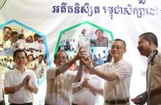 Cựu sinh viên Campuchia tại Việt Nam tổ chức cuộc gặp thường niên