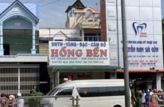 Bình Thuận: Điều tra vụ tiệm vàng báo mất trộm 200 cây vàng