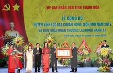Huyện Vĩnh Lộc được công nhận đạt chuẩn nông thôn mới năm 2019