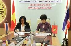 [Photo] Lễ ký hợp tác giữa TTXVN và PRD về thông tin đối ngoại