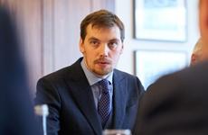 Thủ tướng Ukraine Oleksiy Honcharuk đệ đơn từ chức lên Tổng thống