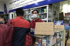 Giám sát hoạt động mua bán thiết bị y tế, tránh đầu cơ hay găm hàng