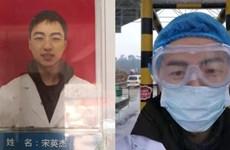 Chân dung bác sỹ trẻ ở Trung Quốc hy sinh khi chống virus corona
