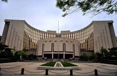 Trung Quốc bơm 14,33 tỷ USD vào thị trường tài chính