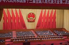 Trung Quốc chính thức hoãn kỳ họp Quốc hội thường niên