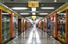 Các thành phố ở Trung Quốc phát phiếu giảm giá để kích thích tiêu dùng
