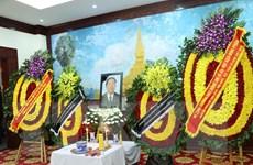 Đoàn đại biểu Đảng, Nhà nước viếng nguyên Thủ tướng Lào