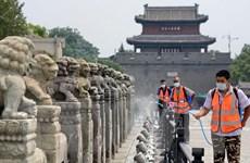 Trung Quốc tuyên bố dịch COVID-19 tại Bắc Kinh đã được kiểm soát